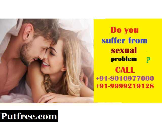 +91-8010931122 | ayurvedic treatment for joint pain in Jhajjar Road Gurgaon