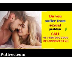 +91-8010931122 | ayurvedic treatment for joint pain in Jhajjar Road Gurgaon