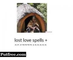 Marriage Spells, Protection Spells, Money Spells +256777422022