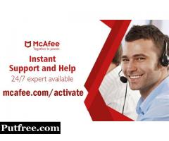 McAfee.com/Activate – download, installation and activation of McAfee antivirus