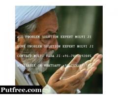 Divorce Problem Solution Astro Molvi Baba Ji||+91-7891092085||