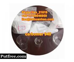 Hot sale carbomer 940 powder carbomer 940  CAS 9007-20-9