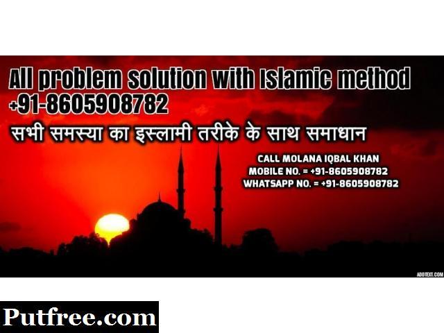 prayer to get love back +91-8605908782 how to get boyfriend