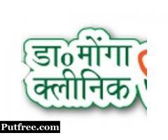 Dr Monga Clinic- Lajpat Nagar New Delhi