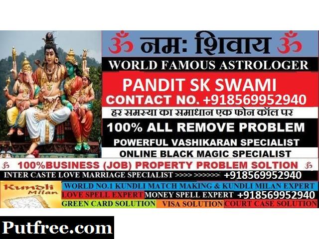 free love{{love marriage}}advice & Solution On Phone Call 8569952940
