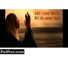 @  islamic powerful Dua ~ bring back lost love spell in 24hrs @ +27733404752