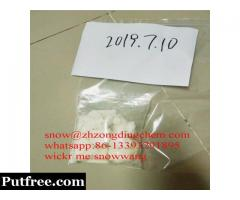 sell hep replace hexen nep ethyl apvp replacement crystal and powder(snow@zhongdingchem.com)