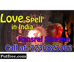 Want to cast Love Spell consult with us Love Spell in India