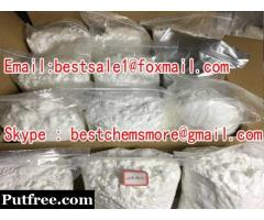 Hexylone chemicalszad.com Hexylone Hexylone high quality on sale now