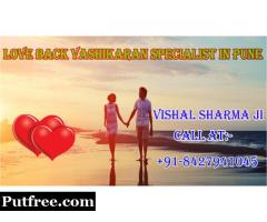 Love back Vashikaran Specialist in Pune for love back again