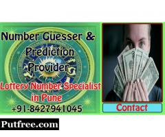 Our Lottery Number Specialist in Pune predict you lucky number