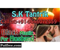Time to Ends your worries by taking help of Astrologer to do black magic for husband