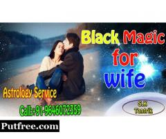 Easy caster of Astrology Service Black Magic for wife