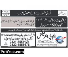Driver Required For Saudi Arabia