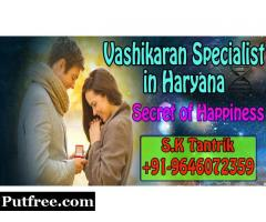 Vashikaran specialist in Haryana provides love astrology Service in India