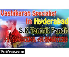 Husband wife relationship problem solution by Vashikaran specialist in Hyderabad