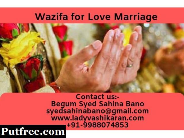 Muslim Wazifa for Love Marriage - Powerful Wazifa to Get Married Soon