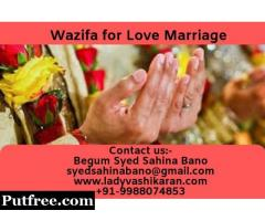 Muslim Wazifa for Love Marriage - Powerful Wazifa to Get Married Soon