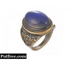 NOORANI POWER FULL MAGIC RING +27833147185