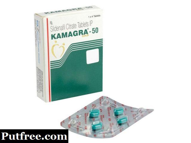Kamagra 100mg Pills | Blue Diamond Pill 100