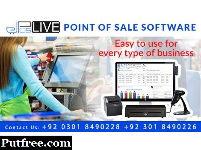 Inventory Management Point of Sale Software