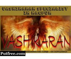 Powerful Vashikaran Specialist in Nagpur - Vashikaran Expert Astrologer - +91-9501429952