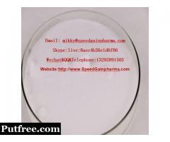 PMK-glycidate CAS 13605-48-6&tetracaine hcl CAS 94-24-6(mikky@speedgainpharma.com)