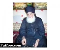 Vashikaran Specialist In USA city of MP. There are madhya pradesh