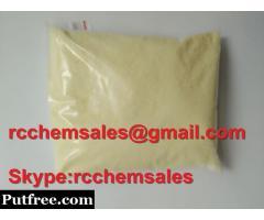 Buy 5f-mdmb-2201 China supplier 4F-ADB mdmb2201 vendor