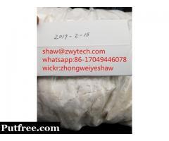 Sell 2FDCK 2F-DCK ketamine Shaw@Zwytech.Com