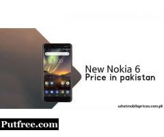 Nokia 6 2018 Price and Specification in Pakistan March 2019