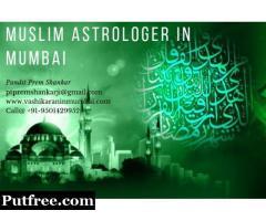 Muslim Astrologer in Mumbai   Pandit Prem Shankar +91-9501429952