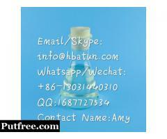 CAS 2156-56-1 Email/Skype:info@hbatun.com Whatsapp/Wechat:+86-13031440310