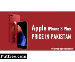 Apple iPhone 8 Plus Price in Pakistan 2019