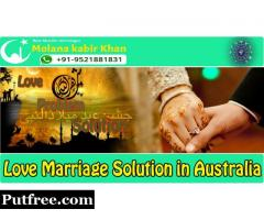Perfect and Effective Love Marriage Solution in Australia