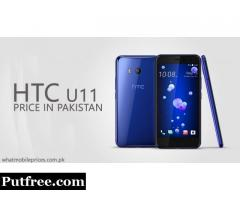 HTC U 11 Price in Pakistan March 2019