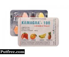 Sildenafil Soft Tablets I Kamagra soft chewable pills I Soft Tabs