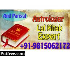 Lal Kitab Expert will help to solve your issues by Lal Kitab remedies