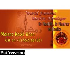 World famous Muslim Astrologer in Nashik, Nagpur & in India