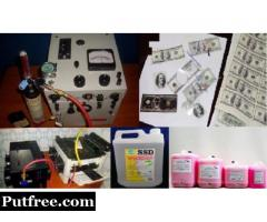 SSD SOLUTION CHEMICAL FOR CLEANING BLACK MONEY AND ACTIVATION POWDER AND MACHINE FOR SALE