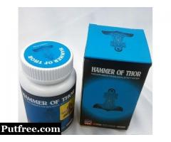 Hammer Of Thor in Islamabad CAL 03017351115