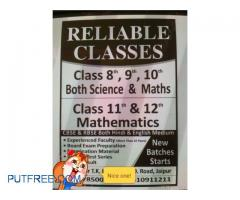RELIABLE classes for math