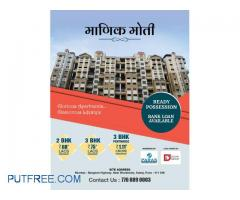 In Manik Moti 2 BHK flats for sale