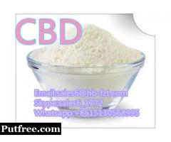 High purity CBD powder,high quality and  best  price