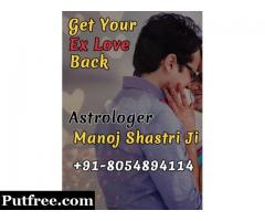 Love Marriage Expert in Ahmedabad - +91-8054894114 - India
