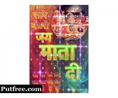 Love Back Solution Specialist Guru Ji On Phone Call 8569952940 In Pune
