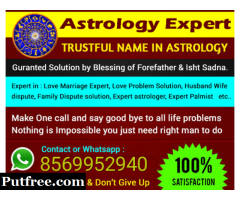 Famous Love Problem Specialist baba ji On Phone cal 8569952940