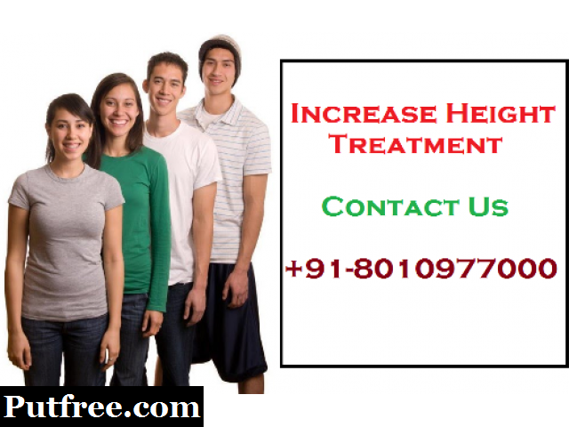 Increase height treatment in Puttur | 8010977000
