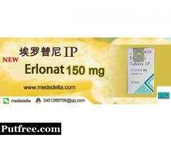 Erlonat 150mg | Erlonat Natco Erlotinib Tablets | Generic Tarceva Tablets