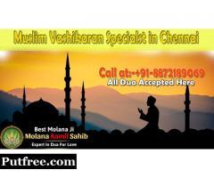 Muslim Vashikaran Specialist in Chennai is best